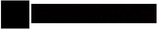 東京販売士協会